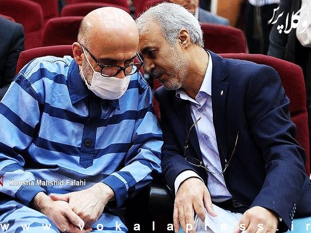 جلسه پنجم دادگاه اکبر طبری