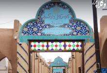 Photo of سومین انتخابات کانون وکلای یزد فردا برگزار خواهد شد