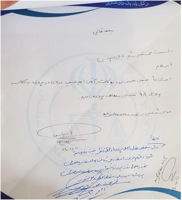 تکذیب عدم دسترسی سه محکوم حوادث آبان 98 به وکیل