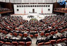 قانون تعدد کانون های وکلای ترکیه تصویب شد