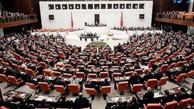 Photo of قانون تعدد کانون های وکلا ی ترکیه تصویب شد