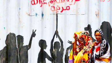 Photo of سودان ؛ اصلاح نظام حقوقی