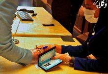 تصویر از تایید صحت انتخابات هیات مدیره کانون وکلای دادگستری مرکز
