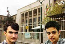 دیدار امیرحسین مرادی و علی یونسی با مسئولین دانشگاه صنعتی شریف در کاخ دادگستری