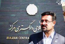Photo of جلیل مالکی رییس جدید کانون وکلای مرکز شد