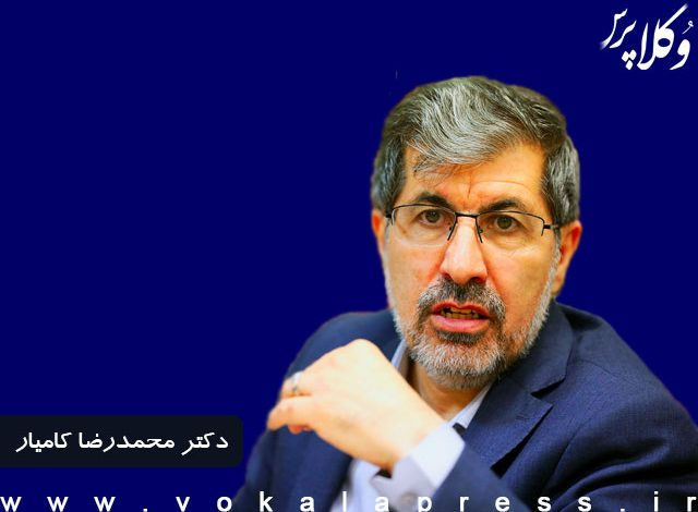 دکتر محمد رضا کامیار - جلسه هیات مدیره