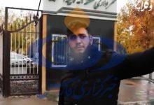 انتشار مستندات پرونده امیر حسین مرادی توسط خبرگزاری فارس