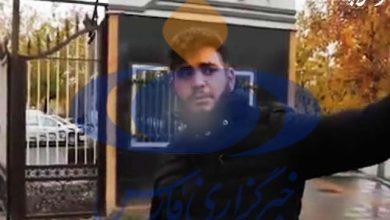 Photo of انتشار مستندات پرونده امیرحسین مرادی توسط خبرگزاری فارس