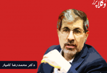 Photo of در جلسه انتخابات هیأت رییسه کانون وکلای مرکز چه گذشت؟