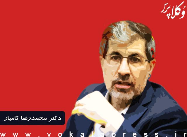 در جلسه انتخابات هیأت رییسه کانون وکلای مرکز چه گذشت؟