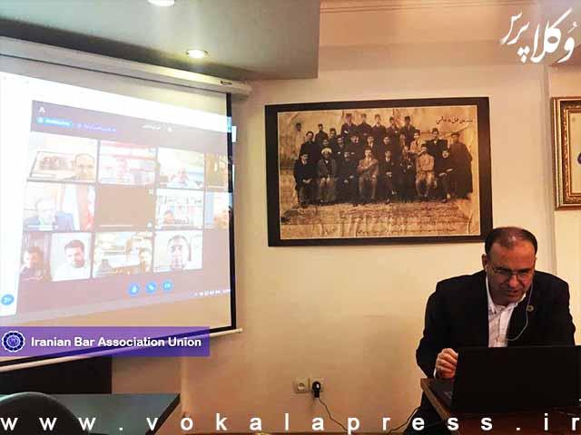 صورت جلسه شورای اجرایی اسکودا - مرداد ۹۹