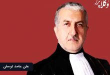 Photo of پاسخ علی حامد توسلی به برخی ادعاهای مذکور در یک لایو اینستاگرامی