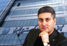 Photo of حسین تفویضی رییس کانون وکلای البرز شد