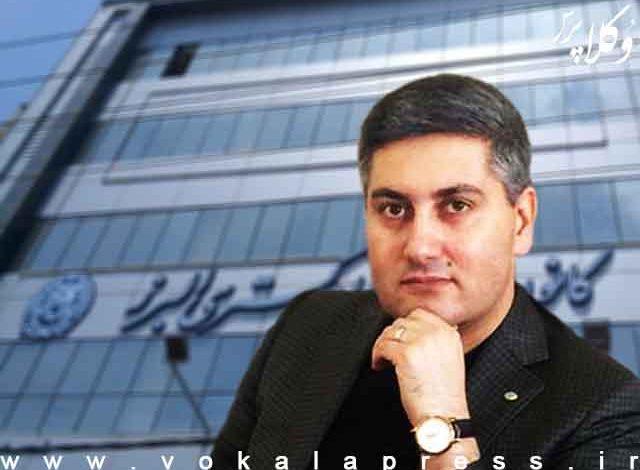 حسین تفویضی رییس کانون وکلای البرز شد