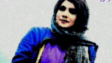 Photo of سها رضا نژاد ؛ روایت وکیل کاوه راد