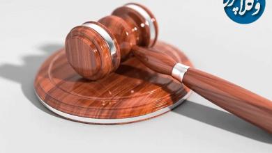 Photo of رفع ابهامات از قانون کاهش مجازات حبس تعزیری (۴)