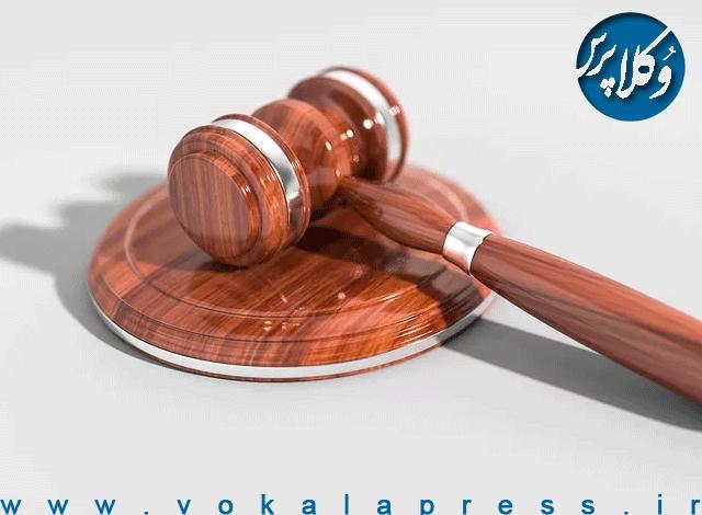 رفع ابهامات از قانون کاهش مجازات حبس تعزیری (۴)