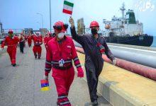 Photo of صدور حکم توقیف نفت کش های ایرانی توسط قاضی آمریکایی