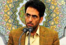 تبرئه وکیل محمد علی کامفیروزی