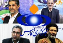 Photo of موج جدید فشار خبرگزاری فارس بر کانون وکلای دادگستری