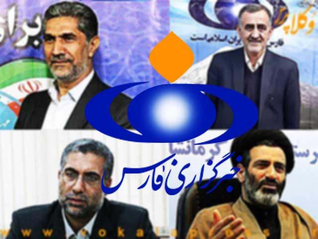 موج جدید فشار خبرگزاری فارس بر کانون وکلای دادگستری