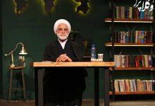 تصویر از توضیحات محسنی اژه ای درباره استقلال مرکز وکلای قوه قضاییه