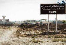 ندامتگاه تهران بزرگ از زبان زندانیان مالی