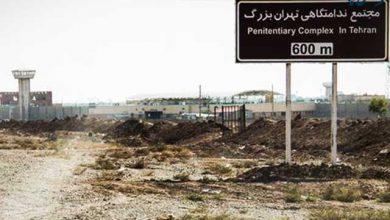 Photo of ندامتگاه تهران بزرگ از زبان زندانیان مالی