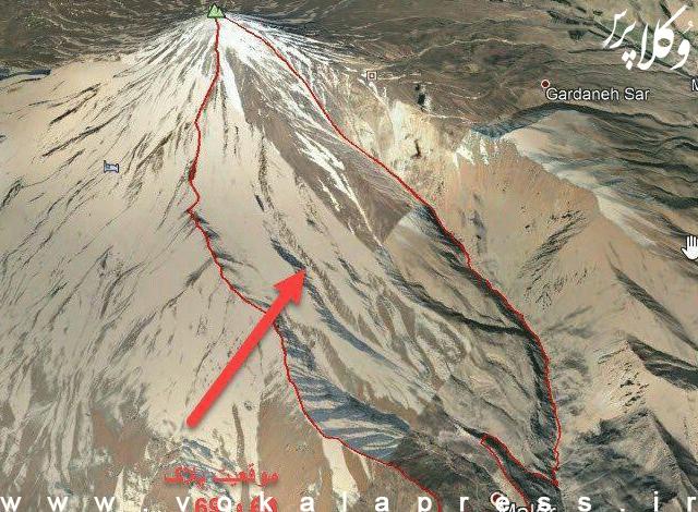 سند تعیین حدود پلاک ثبتی کوه دماوند منتشر شد