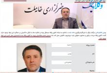 بهمن طاهرخانی از کانون مرکز پروانه وکالت دریافت کرد