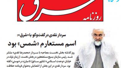 Photo of وکلای محمد خاتمی از سرانجام شکایت از سردار نقدی می گویند