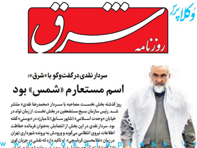 وکلای محمد خاتمی از سرانجام شکایت از سردار نقدی می گویند