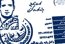 تصویر از دستگیری وکیل قلابی « حمید دهنوی » با ۱۰۰ برگ قرارداد وکالت