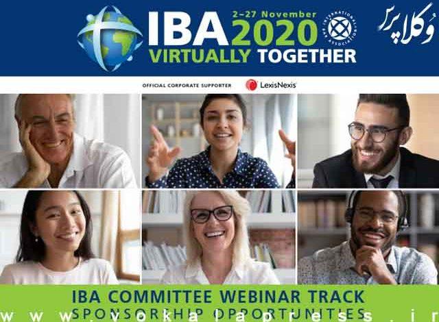 کنفرانس سالانه IBA مجازی برگزار می شود