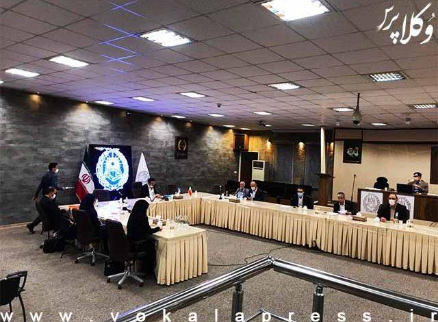 هیأت مدیره کانون وکلای مرکز در جلسه پنجم - منبع تصویر : تنویر
