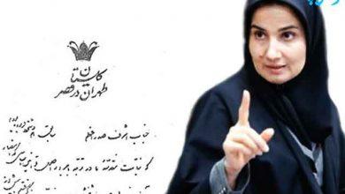 Photo of صدور فرمان مشروطیت ؛ مشروطیت هنوز بخشهای نارفته پرشمار دارد