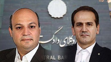 Photo of زاهدپاشا عزل و روحانی نایب رییس کانون وکلای مرکز شد
