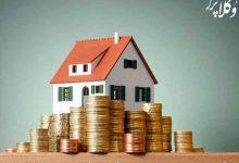 Photo of ماده ۵۴ مکرر قانون مالیات های مستقیم اصلاح شد / مالیات بر خانه های خالی