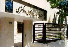 نامزدهای انتخابات صندوق حمایت وکلا مشخص شدند