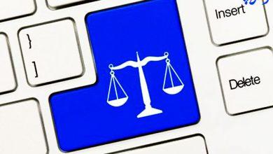 تصویر از آییننامه ایجاد درگاه الکترونیک استعلامات قضایی ابلاغ شد