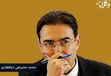 آشنایی با برخی طرح ها علیه کانون وکلا در مجلس شورای اسلامی