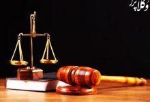 تصویر از اعلام وصول طرح «اصلاح قانون استفاده بعضی دستگاهها از نماینده حقوقی در مراجع قضایی»