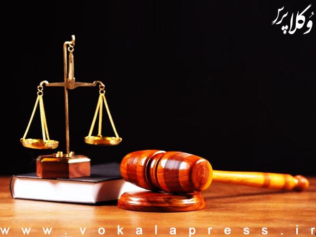 اعلام وصول طرح «اصلاح قانون استفاده بعضی دستگاهها از نماینده حقوقی در مراجع قضایی»