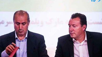 تصویر از بیانیه وکلای فدراسیون فوتبال درباره رأی فیفا به نفع ویلموتس