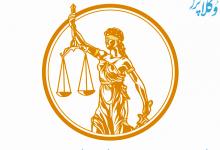 تصویر از سه پرسش و پاسخ درباره ابهام قانون کاهش مجازات حبس تعزیری