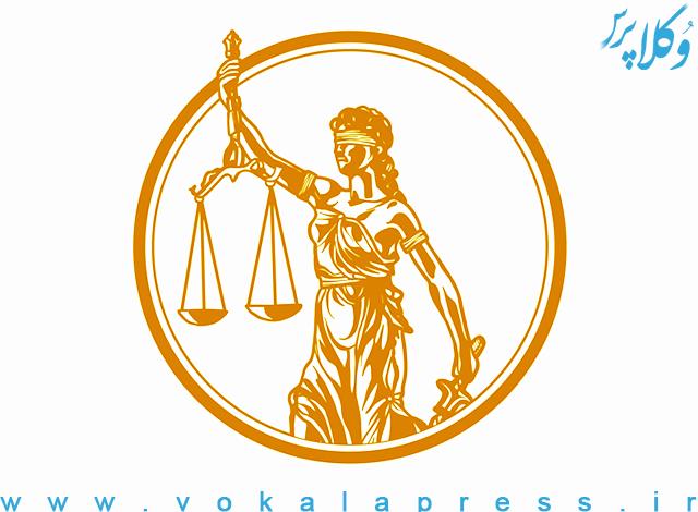 سه پرسش و پاسخ درباره ابهام قانون کاهش مجازات حبس تعزیری