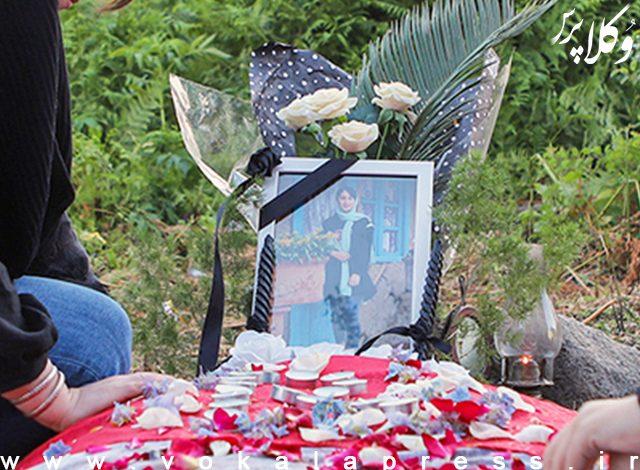 توضیحات وکیل مادر « رومینا اشرفی » درباره حکم قاتل فرزندش