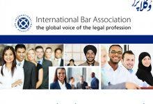 تصویر از نظرسنجی اتحادیه بین المللی وکلا (IBA) از وکلای جوان