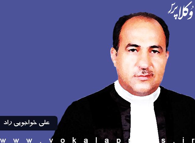 دُرِ بی مشتری؛ در باب عدم تشکیل کمیسیون حقوقی و قضایی مجلس