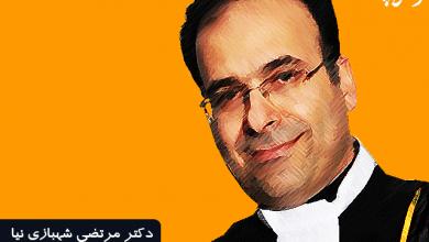 تصویر از آسیب های عدم تشکیل کمیسیون حقوقی و قضایی مجلس